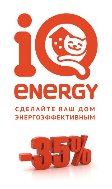 LG Therma V по программе IQ Energy