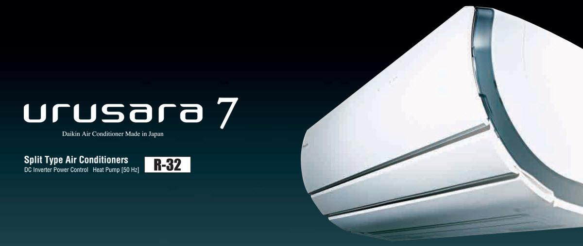 Daikin FTXZ-Ururu-Sarara 7